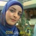 أنا فاتنة من فلسطين 30 سنة عازب(ة) و أبحث عن رجال ل الزواج