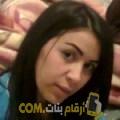 أنا ميساء من البحرين 49 سنة مطلق(ة) و أبحث عن رجال ل الصداقة