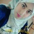 أنا سليمة من عمان 23 سنة عازب(ة) و أبحث عن رجال ل الزواج