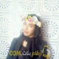 أنا سهيلة من سوريا 24 سنة عازب(ة) و أبحث عن رجال ل الصداقة