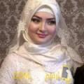 أنا أمينة من العراق 27 سنة عازب(ة) و أبحث عن رجال ل الحب