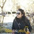 أنا تيتريت من عمان 25 سنة عازب(ة) و أبحث عن رجال ل التعارف