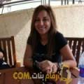 أنا لينة من البحرين 38 سنة مطلق(ة) و أبحث عن رجال ل الصداقة