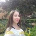 أنا أميمة من السعودية 26 سنة عازب(ة) و أبحث عن رجال ل الصداقة