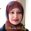 أنا خلود من مصر 36 سنة مطلق(ة) و أبحث عن رجال ل الحب