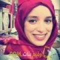 أنا هيفاء من الأردن 23 سنة عازب(ة) و أبحث عن رجال ل المتعة