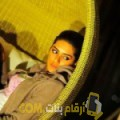 أنا جليلة من لبنان 26 سنة عازب(ة) و أبحث عن رجال ل الزواج