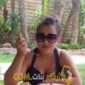 أنا صوفي من عمان 23 سنة عازب(ة) و أبحث عن رجال ل الصداقة