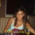 أنا رامة من الجزائر 32 سنة عازب(ة) و أبحث عن رجال ل الصداقة
