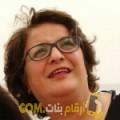 أنا ابتسام من لبنان 49 سنة مطلق(ة) و أبحث عن رجال ل التعارف