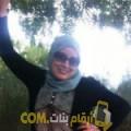 أنا ابتسام من اليمن 32 سنة مطلق(ة) و أبحث عن رجال ل الحب