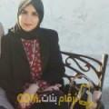 أنا بهيجة من فلسطين 23 سنة عازب(ة) و أبحث عن رجال ل الزواج