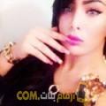 أنا نيلي من البحرين 22 سنة عازب(ة) و أبحث عن رجال ل التعارف