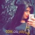أنا نور من مصر 22 سنة عازب(ة) و أبحث عن رجال ل الدردشة