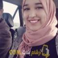 أنا دنيا من مصر 37 سنة مطلق(ة) و أبحث عن رجال ل الدردشة