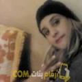 أنا لينة من السعودية 37 سنة مطلق(ة) و أبحث عن رجال ل الصداقة