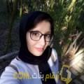 أنا رانة من البحرين 29 سنة عازب(ة) و أبحث عن رجال ل الدردشة