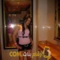 أنا رنيم من اليمن 29 سنة عازب(ة) و أبحث عن رجال ل الدردشة