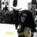 أنا ياسمين من عمان 34 سنة مطلق(ة) و أبحث عن رجال ل الصداقة