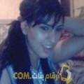 أنا عزيزة من البحرين 26 سنة عازب(ة) و أبحث عن رجال ل الصداقة