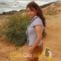 أنا نهى من سوريا 24 سنة عازب(ة) و أبحث عن رجال ل الدردشة