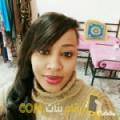 أنا مريم من تونس 31 سنة عازب(ة) و أبحث عن رجال ل الدردشة