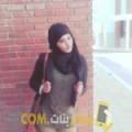 أنا مريم من سوريا 26 سنة عازب(ة) و أبحث عن رجال ل الزواج