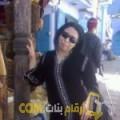 أنا إشراف من عمان 32 سنة مطلق(ة) و أبحث عن رجال ل الحب