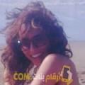 أنا سونيا من مصر 31 سنة مطلق(ة) و أبحث عن رجال ل الزواج
