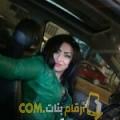 أنا عفاف من اليمن 28 سنة عازب(ة) و أبحث عن رجال ل الزواج