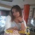أنا فاتي من سوريا 30 سنة عازب(ة) و أبحث عن رجال ل الدردشة