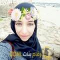 أنا ليلى من فلسطين 22 سنة عازب(ة) و أبحث عن رجال ل الزواج