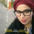 أنا ميساء من السعودية 22 سنة عازب(ة) و أبحث عن رجال ل الدردشة