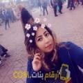 أنا نسمة من الجزائر 22 سنة عازب(ة) و أبحث عن رجال ل الزواج