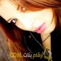 أنا وردة من عمان 28 سنة عازب(ة) و أبحث عن رجال ل الصداقة