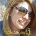 أنا وئام من مصر 31 سنة مطلق(ة) و أبحث عن رجال ل الدردشة