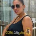 أنا رحمة من ليبيا 29 سنة عازب(ة) و أبحث عن رجال ل الحب
