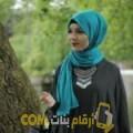 أنا نور هان من مصر 23 سنة عازب(ة) و أبحث عن رجال ل الصداقة