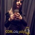 أنا هناد من الجزائر 20 سنة عازب(ة) و أبحث عن رجال ل الزواج