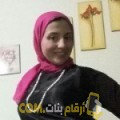 أنا مونية من الإمارات 34 سنة مطلق(ة) و أبحث عن رجال ل الحب
