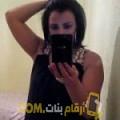أنا نورة من سوريا 37 سنة مطلق(ة) و أبحث عن رجال ل الصداقة
