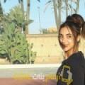 أنا كاميلية من الكويت 21 سنة عازب(ة) و أبحث عن رجال ل الصداقة