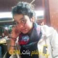 أنا رزان من المغرب 24 سنة عازب(ة) و أبحث عن رجال ل الدردشة