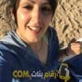أنا راشة من الجزائر 31 سنة عازب(ة) و أبحث عن رجال ل الحب