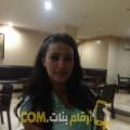 أنا بشرى من لبنان 26 سنة عازب(ة) و أبحث عن رجال ل الحب