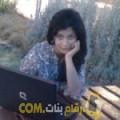 أنا شامة من سوريا 26 سنة عازب(ة) و أبحث عن رجال ل المتعة