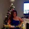 أنا إيمان من مصر 29 سنة عازب(ة) و أبحث عن رجال ل الزواج