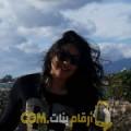 أنا انسة من مصر 32 سنة عازب(ة) و أبحث عن رجال ل الصداقة