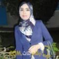 أنا فوزية من المغرب 29 سنة عازب(ة) و أبحث عن رجال ل الصداقة