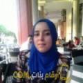 أنا انسة من الإمارات 26 سنة عازب(ة) و أبحث عن رجال ل المتعة